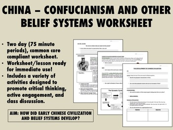 China - Confucianism & Other Belief Systems worksheet - Global/World Common Core