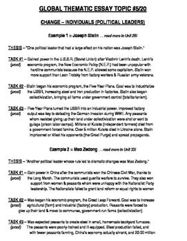 Thematic essay global regents