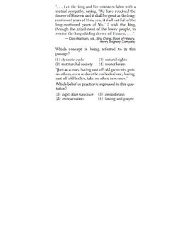 Global - Skills-Based Multiple Choice Quiz - Speaker Perspective - 1/5 - 9th Gr