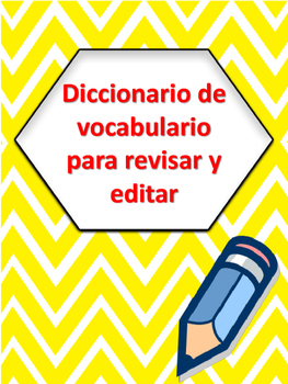 Glossary of Terms in Spanish for Revising and Editing