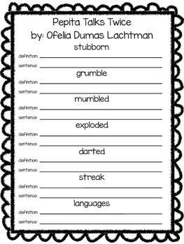 Glossary to use with Harcourt- 3rd grade