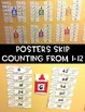 Glue Skip Counting Posters