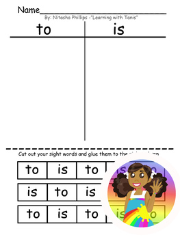 Glue and Sort Sight Words: to, is