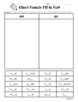 Glued Sounds - AM and AN Fill-In Cut and Paste Sorting Worksheet