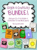 Glyph & Craftivity BUNDLE! {11 Glyphs & Craftivities for t