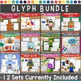 Glyphs BUNDLE! Activities for the Whole Year! Crafts, Grap