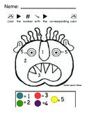 Go Away Big Green Monster Color By Number Sheet (Halloween, Literacy, Speech)