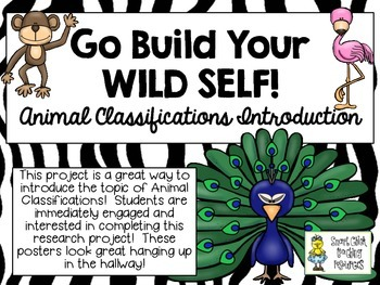 Go Build Your WILD SELF! ~ Animal Classifications Introduction FREEBIE!