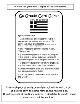 Go Greek! Card Game