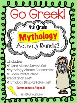 Go Greek! 4th Grade Mythology Allusion Activity Bundle