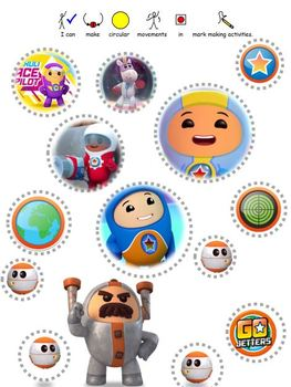 Go Jetters Pre Writing Pencil Control Activity Worksheet
