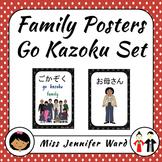 Go Kazoku / Family Posters