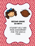 Go Math 2nd Grade Student Self & Peer Assessment for the Whole School Year