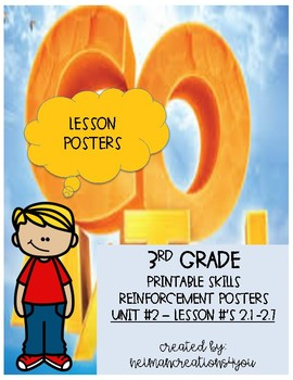 CHAPTER 2: Go Math! 3rd Grade Lesson Reinforcement Wall Posters 8.5x11