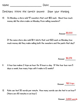 Go Math 4th Grade Chapter 3 Study Guide - Multiplication Assessment Common Core
