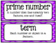Go Math 4th Grade Chapter 5 Vocabulary