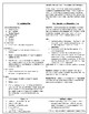 Go Math! 5th Grade LESSON Plan 1.12