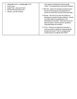 Go Math! 5th Grade LESSON Plan 1.12