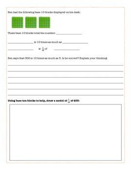 Go Math! 5th Grade - Lesson 1.1 (Differentiated Lesson Page)