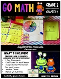 Go Math!  Chapter 4 Second Grade Supplemental Resources