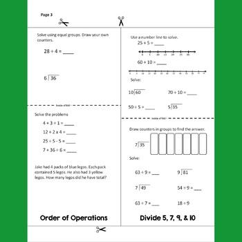 Go Math Chapter 7 Flip Book Reviews - 3rd Grade Division