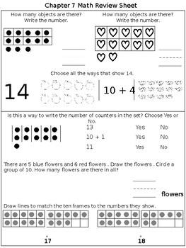 Math Chapter 7 Review Sheet Kindergarten By Kindergarten Kids Tpt