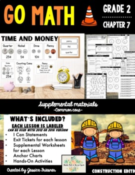 Go Math Chapter 7 Second Grade Resources-Common Core