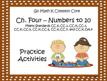 Go Math Chapter Four K Activity Sheets