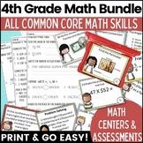 Go Math 4th Grade Math Centers Whole Year Bundle