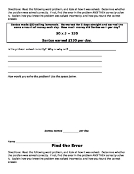 Go Math! Fifth Grade Find the Error for Multiplication Bulletin *DIFFERENTIATED*