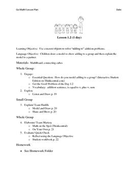 Go Math - First Grade Lesson Plans - Discount Bundle