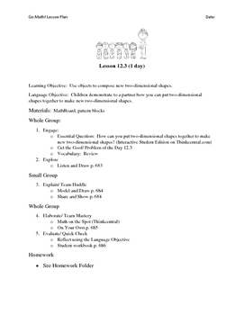 Go Math - First Grade Lesson Plans - Chapter 12