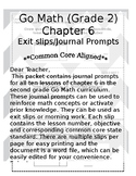 Go Math Grade 2 (Chapter 6) Journal Prompts/Exit Slips