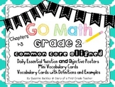 """Go Math"" Grade 2 Essential Questions & Objective Posters"