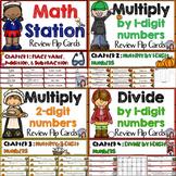 Go Math 4th Grade Chapters 1 -4 Math Center Bundle
