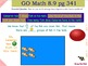 Go Math Interactive Mimio Lesson Chapter 8 Understand Fractions