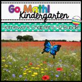 Go Math! Kindergarten Homework Bundle