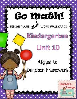 Go Math Lesson Plans Unit 10 - Word Wall Cards - EDITABLE - KINDERGARTEN
