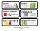 Go Math Lesson Plans Unit 11 - Word Wall Cards - EDITABLE - Grade 1