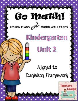 Go Math Lesson Plans Unit 2 - Word Wall Cards - EDITABLE - KINDERGARTEN