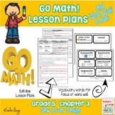 Go Math Lesson Plans Unit 3 - Word Wall Cards - EDITABLE - Grade 5