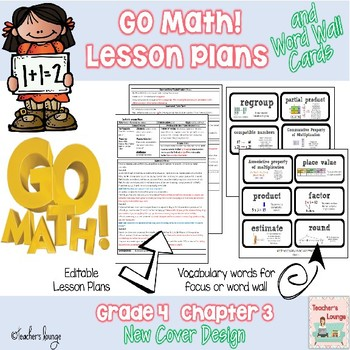 Go Math Lesson Plans Unit 3 - Word Wall Cards - EDITABLE - Grade 4