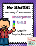Go Math Lesson Plans Unit 3 - Word Wall Cards - EDITABLE - KINDERGARTEN