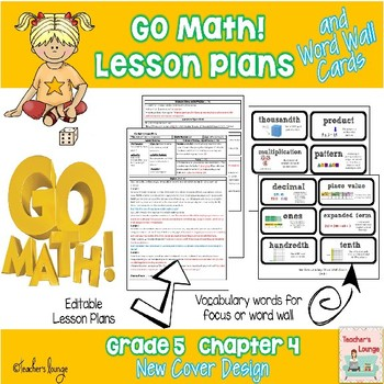 Go Math Lesson Plans Unit 4 - Word Wall Cards - EDITABLE - Grade 5