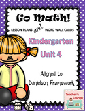 Go Math Lesson Plans Unit 4 - Word Wall Cards - EDITABLE - KINDERGARTEN
