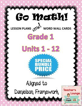Go Math Lesson Plans Units 1-12 - Word Wall Cards - EDITABLE - Grade 1