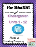 Go Math Lesson Plans Units 1-12 - Word Wall Cards - EDITABLE - KINDERGARTEN