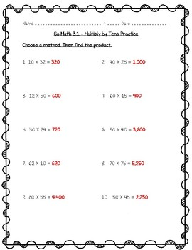 Go Math Practice - 4th Grade Multiply by Tens Worksheet Freebie!
