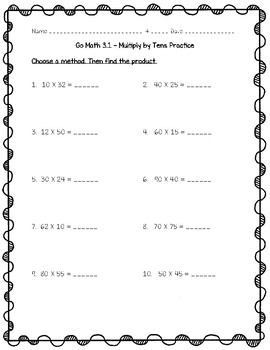 Go Math Practice - 3.1 - 4th Grade Multiply by Tens Worksheet Freebie!