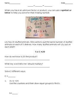 Go Math Reinforcement Worksheets Chapter 5